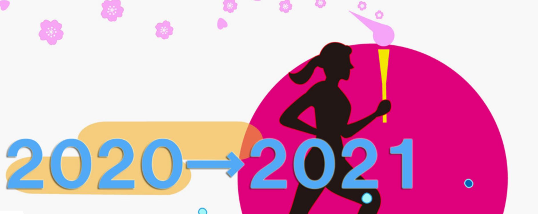 东京奥运会如果拒绝海外观众的话损失至少1300亿日元