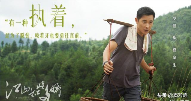 《江山如此多娇》首更2集,众多熟脸参演,生动俏皮预定爆款