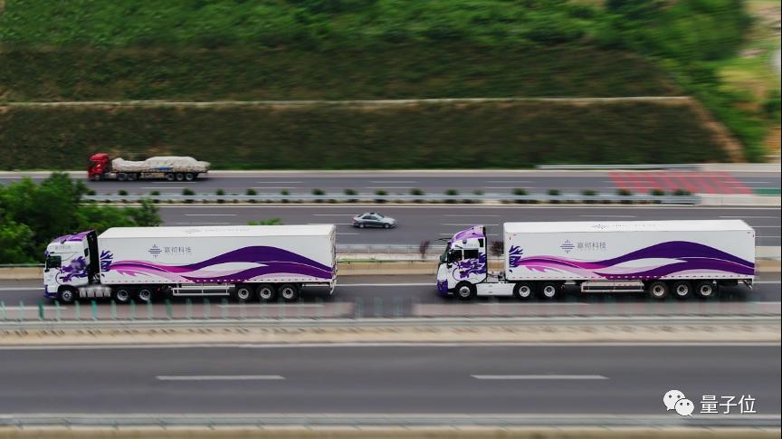 """什么样的自动驾驶卡车公司?让京东和美团""""破例""""联手投资"""