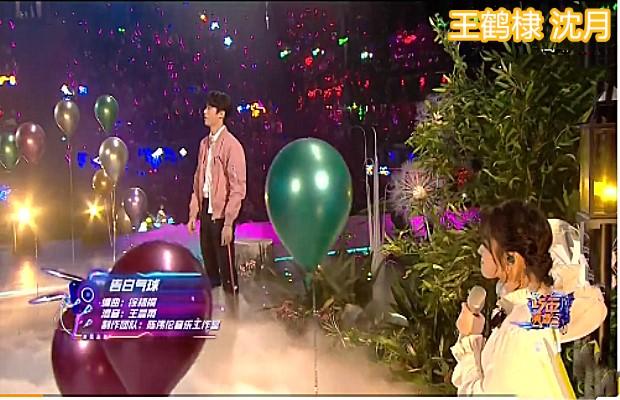 王鹤棣的《告白气球》,竟然救人一命,还被网友送上锦旗