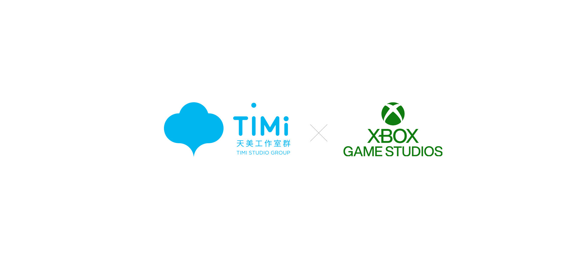 微软Xbox国行版新款主机官宣,与腾讯合作能有啥惊喜?