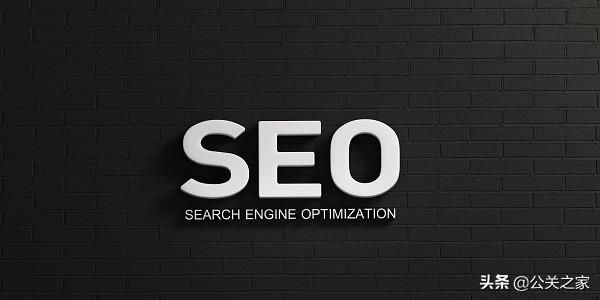 SEO优化:盘点seo标题优化的作用及权重积累原理