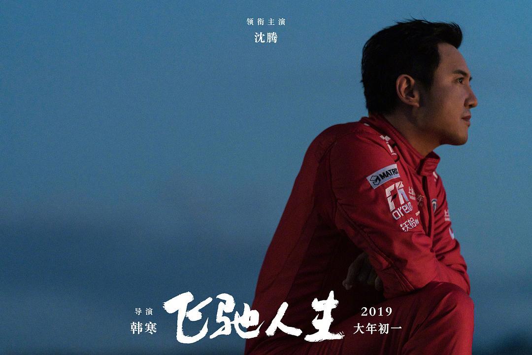 吴京黄渤邓超到刘昊然,九位百亿票房先生,谁是真正的票房之王?