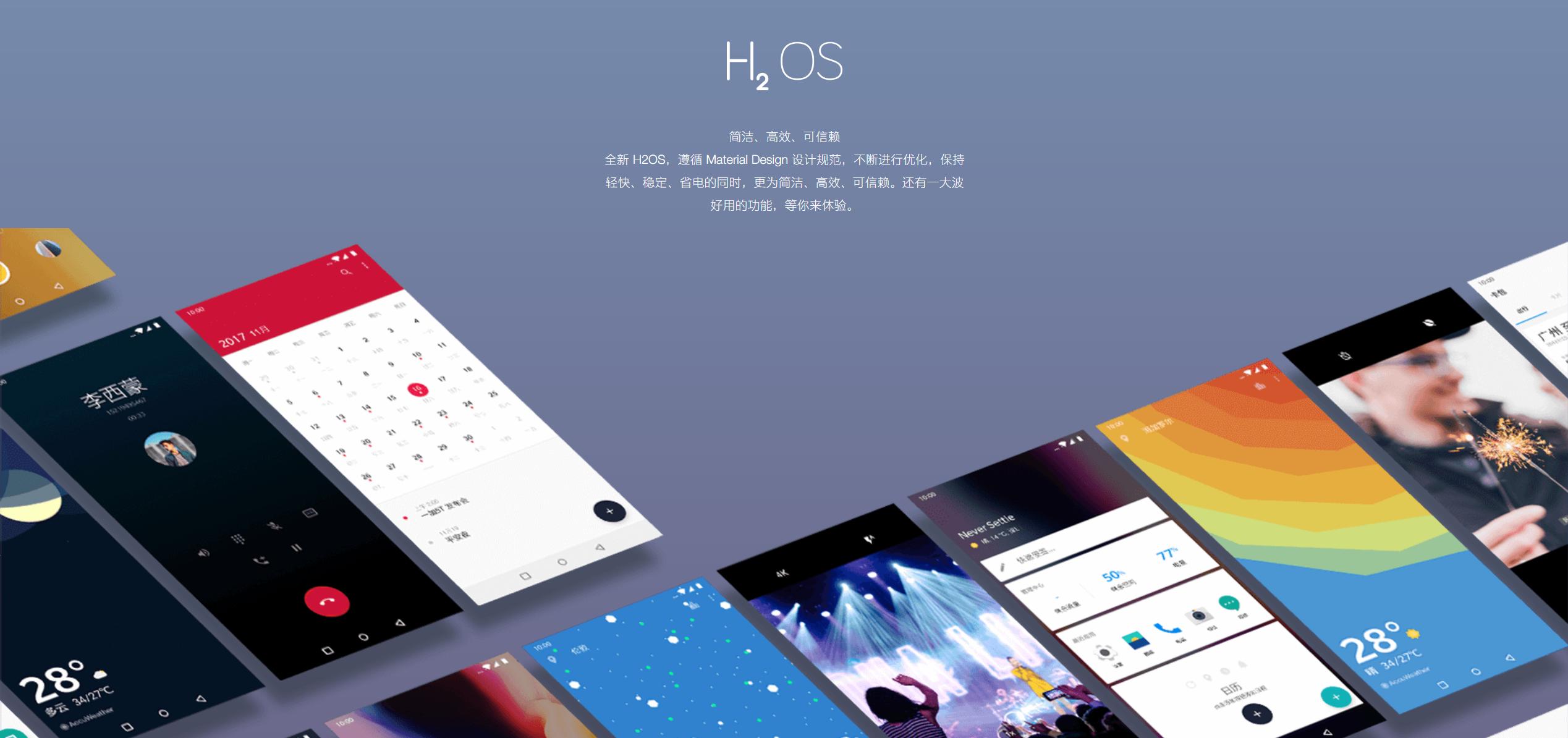 盘点最好用的安卓UI,给它们分个类,看看你最适合用哪款?