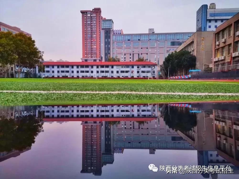 西安电力高等专科学校2021年单独考试招生报考指南