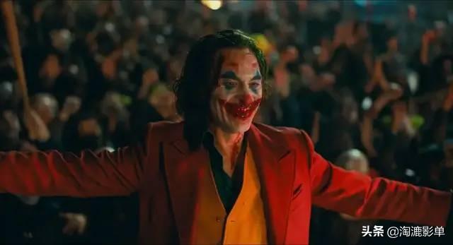 人人嘲笑小丑,人人都是小丑,一部电影让你看到人性最深处