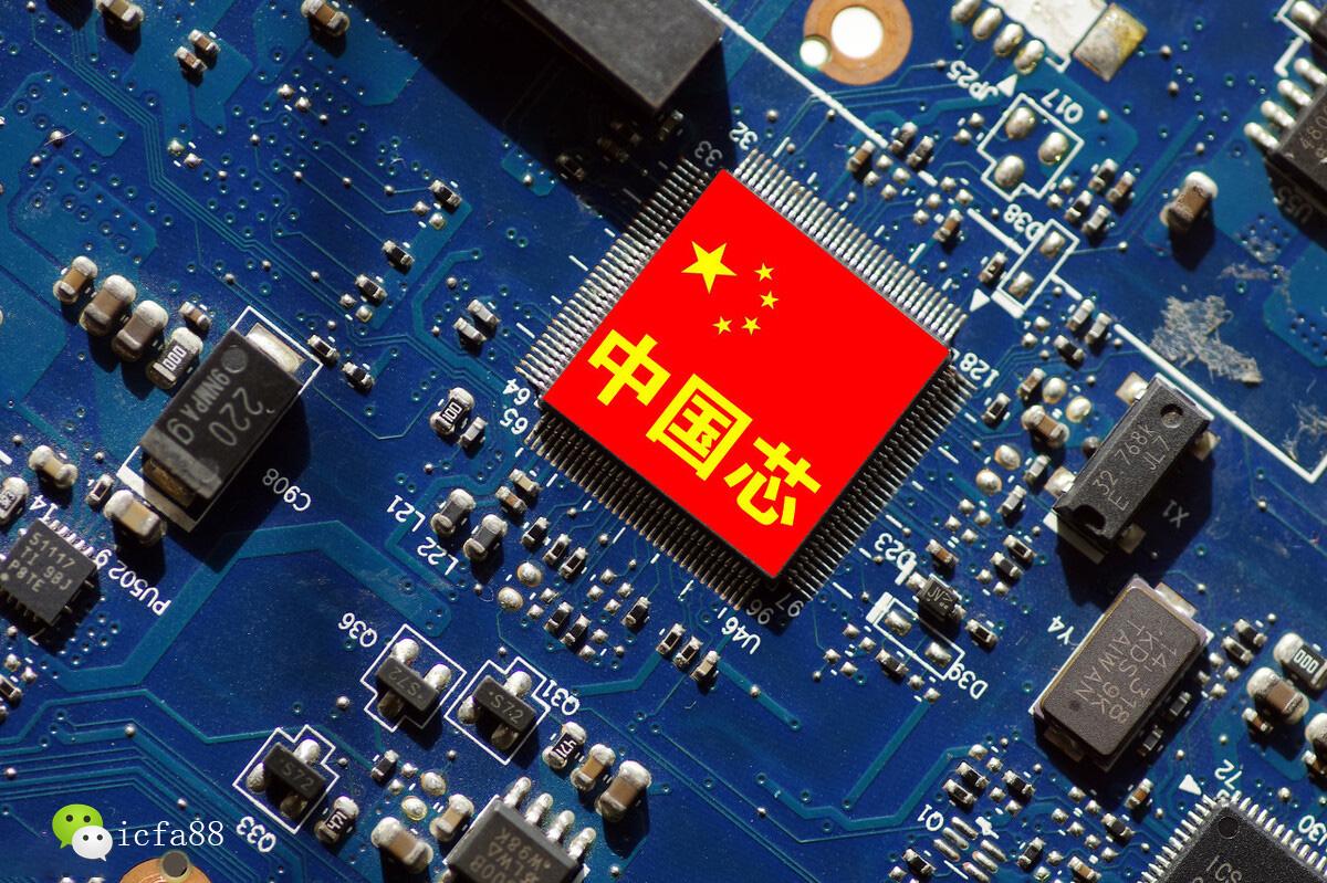 国内数字芯片厂商详细信息