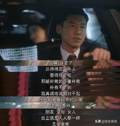 """《流金岁月》:除了刘诗诗倪妮二美,这3位""""老男人""""更值得一看"""