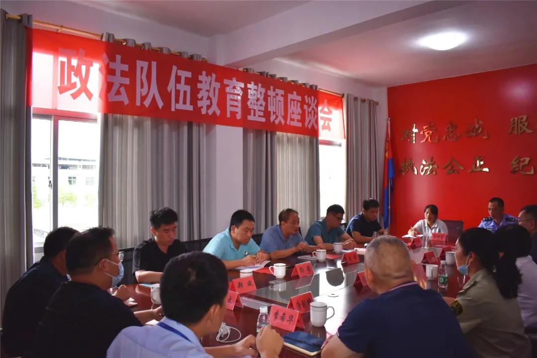福建省政法队伍教育整顿第八指导组到长汀调研指导教育整顿工作