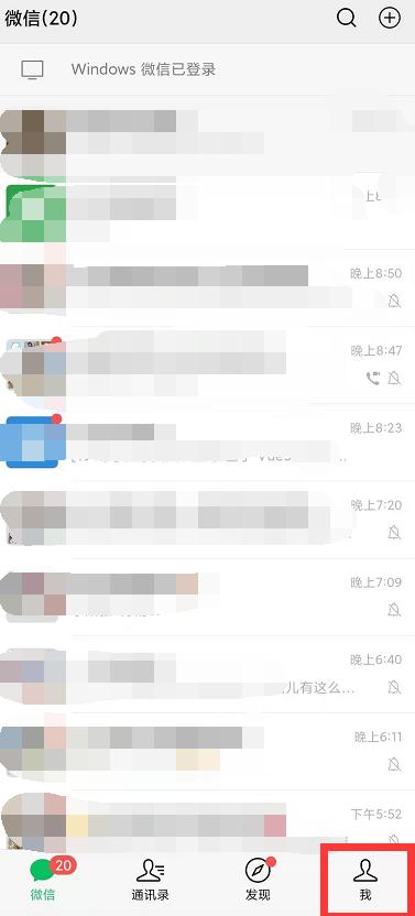 红包记录怎么查微信(红包记录怎么能彻底删除)插图