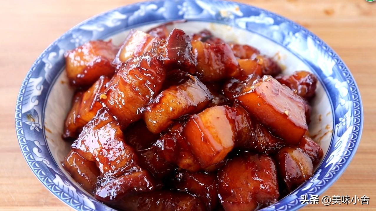 红烧肉最正确的家常做法,口感软糯香甜,肥而不腻,满屋子飘香