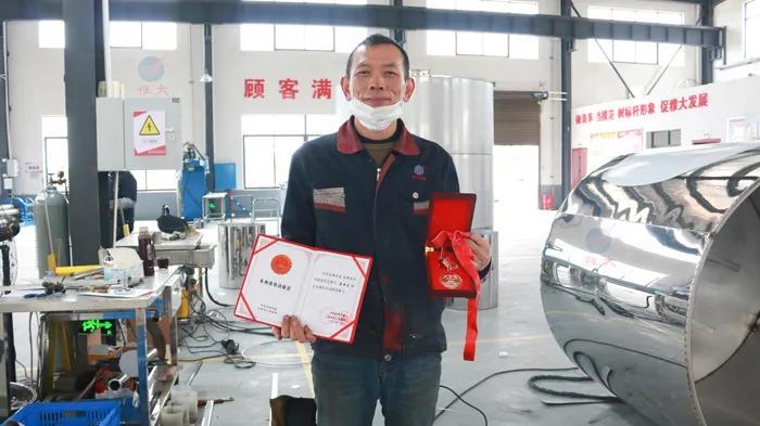 湖南雅大智能科技酿酒设备厂蒋水生获得劳模称号