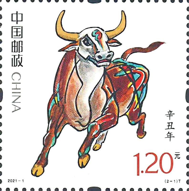 《辛丑年》特种邮票发行,邮迷排队购买