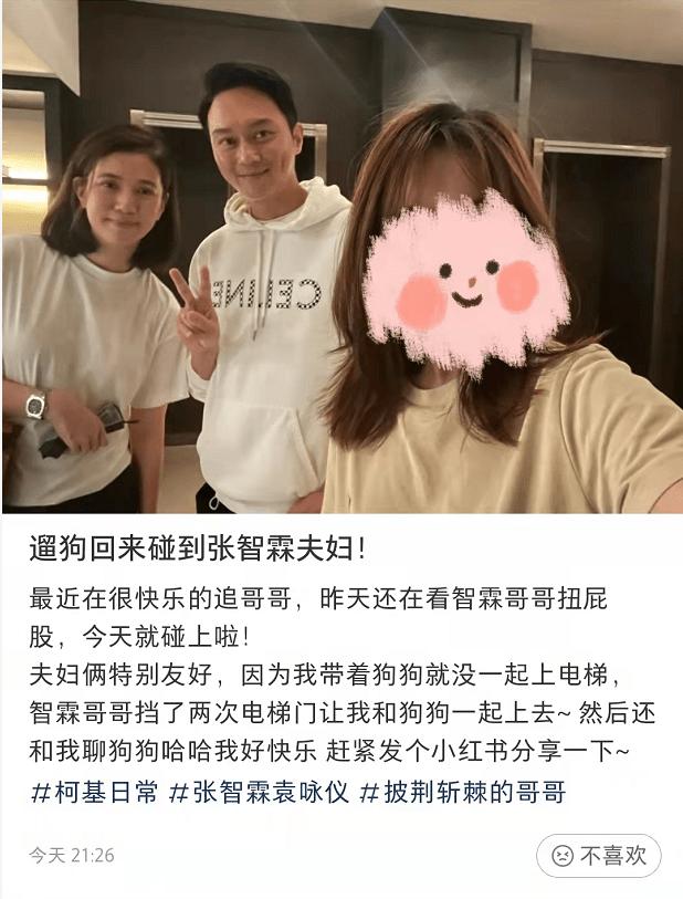 网友偶遇张智霖袁咏仪,大赞夫妻俩超友好,仙靓夫妇生图状态绝了