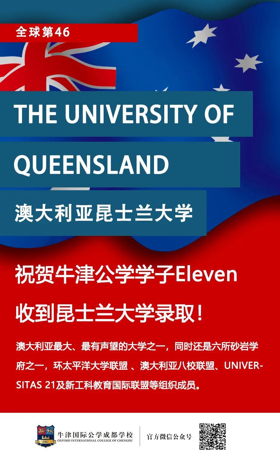 喜报丨澳洲八大、顶尖艺术大学offer来啦,还有大额奖学金