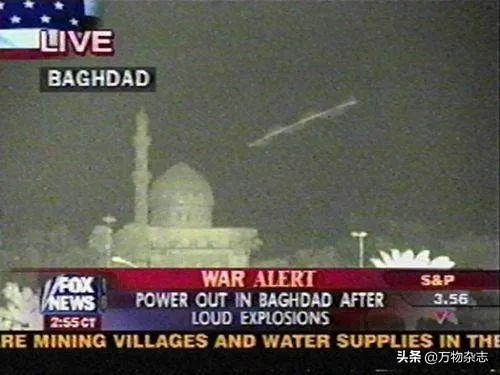俄宇航员在空间站拍到UFO?UFO真的存在吗?  宇航员 空间站 UFO 第5张