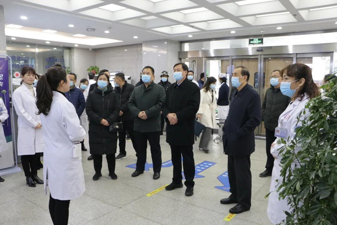 陕西省医疗保障局督导组莅临渭南市第二医院督导调研医保工作