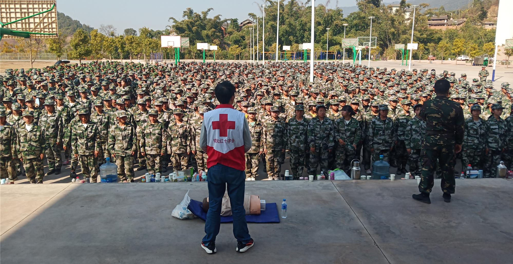 """镇沅红十字会:应急救护培训进校园助力""""健康镇沅""""建设"""