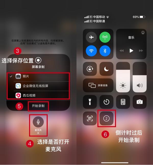 平板怎么录屏(苹果ipad如何屏幕录制)