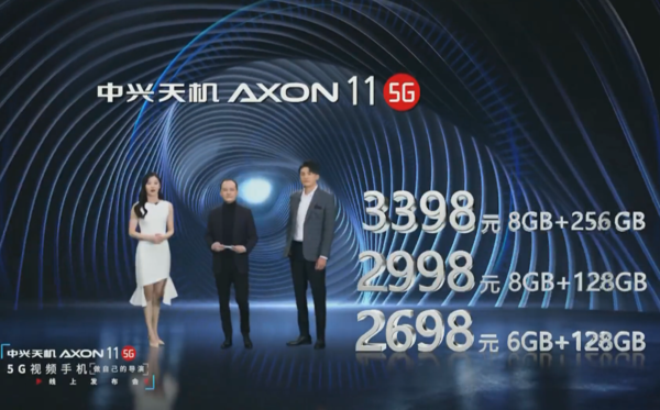 5G视频手机中兴天机Axon 11公布 做日常生活的电影导演2698起