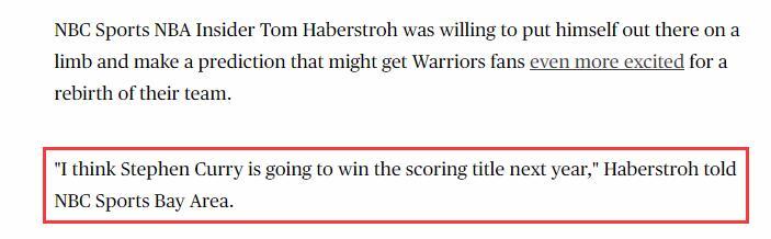 場均轟30分?名記預測Curry下賽季奪得分王,勇士會打出不輸任何球隊的進攻!-籃球圈