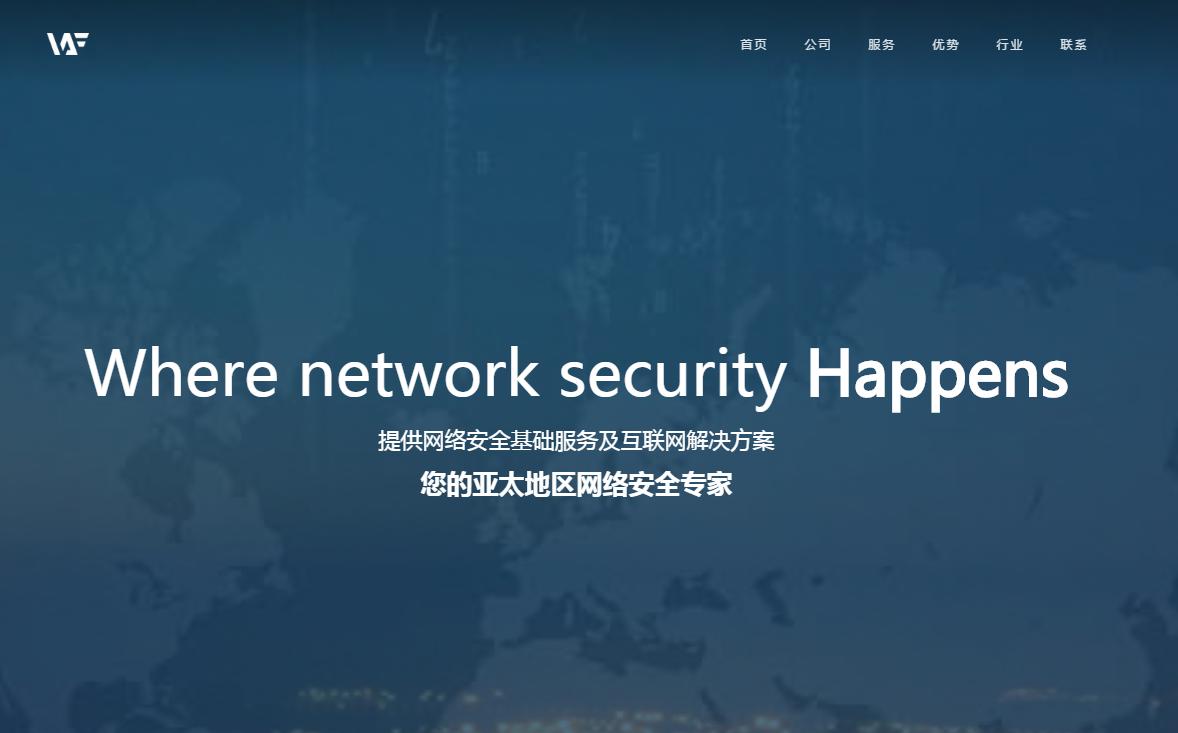 2021年5大开源免费web应用防火墙推荐