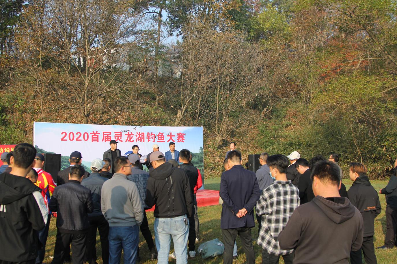 灵龙湖首届钓鱼大赛成功举办