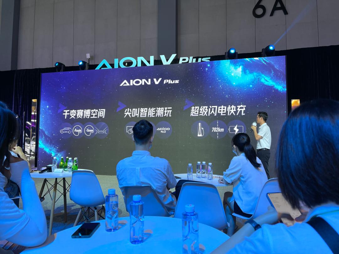 全新AION V Plus的电动汽车格言:更强、更快、更长、更安全