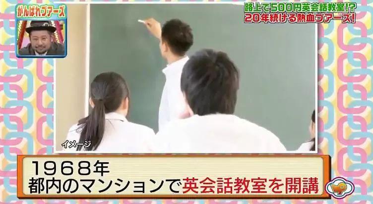 """没房没车连饭也吃不饱,日本""""流浪""""英文老师竟还活得如此……"""