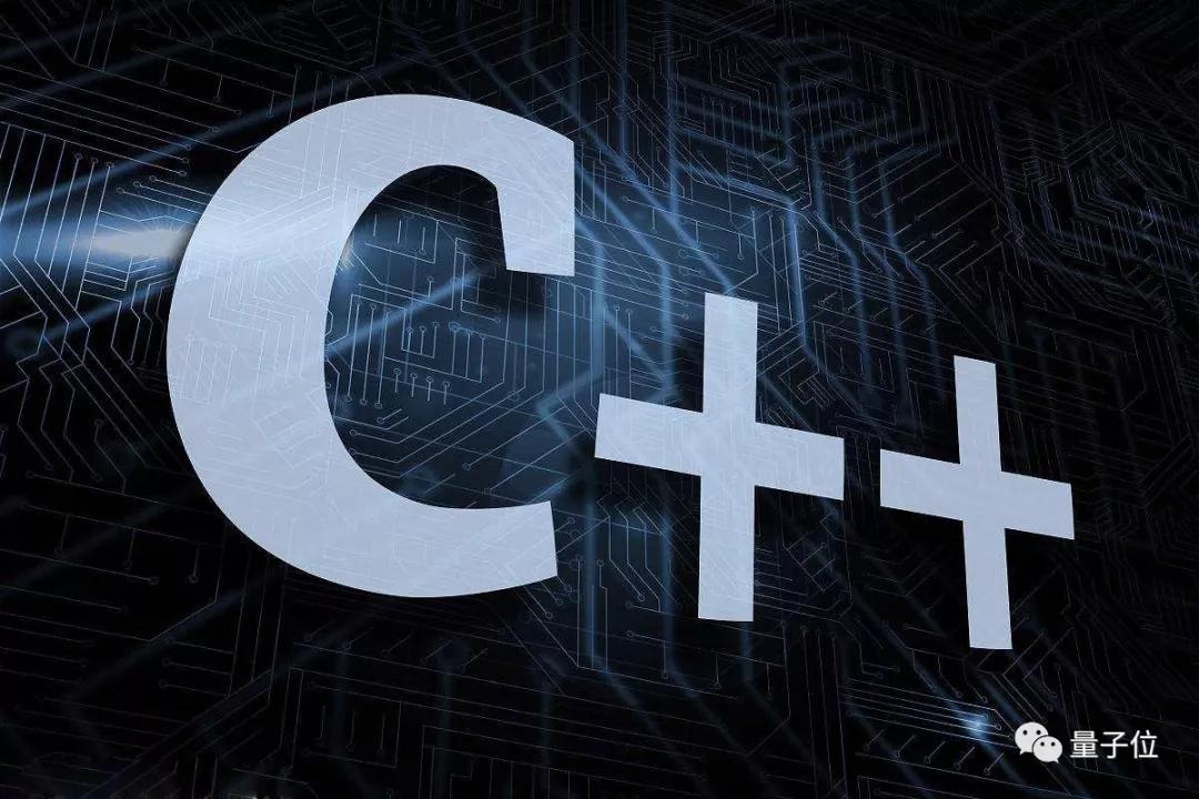 学C++,80%都是为了搞竞赛、凑一门语言?网友:莫钓鱼