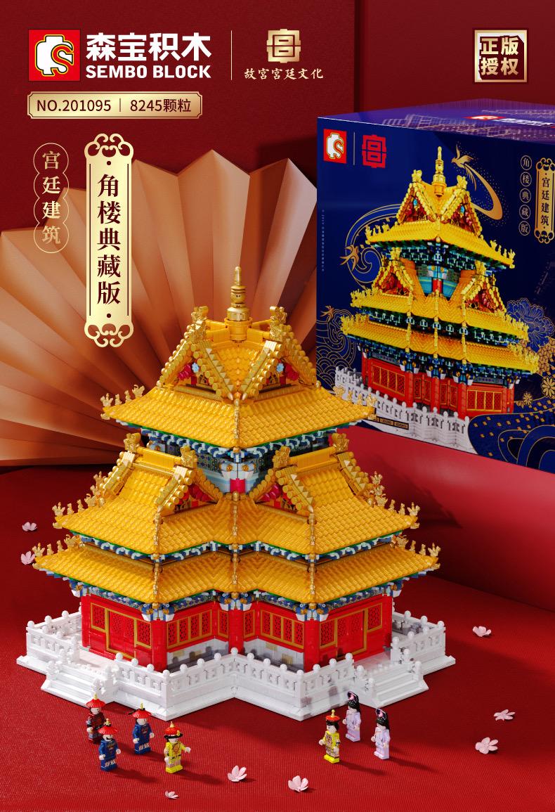 深圳国际电玩节携手森宝积木讲好中国故事