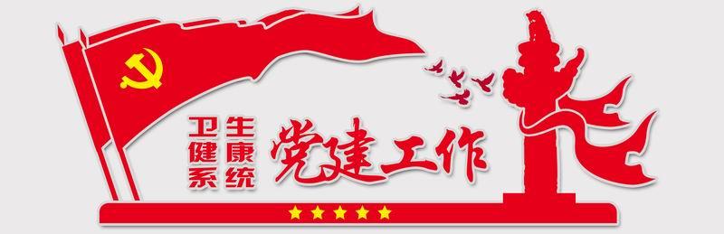沈阳市卫健委党史学习教育第二指导组来到市七院开展工作督导