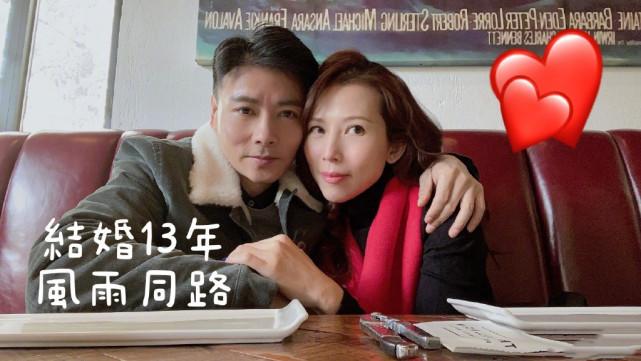 蔡少芬曬夫妻合照撒糖,與張晉穿情侶裝約會,結婚13年仍似熱戀