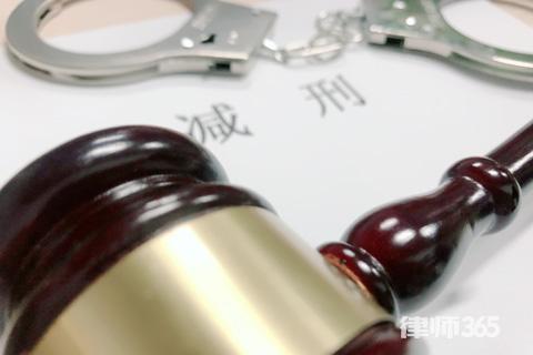 刑事谅解书有什么作用?可以减少基准刑的40%以下吗?
