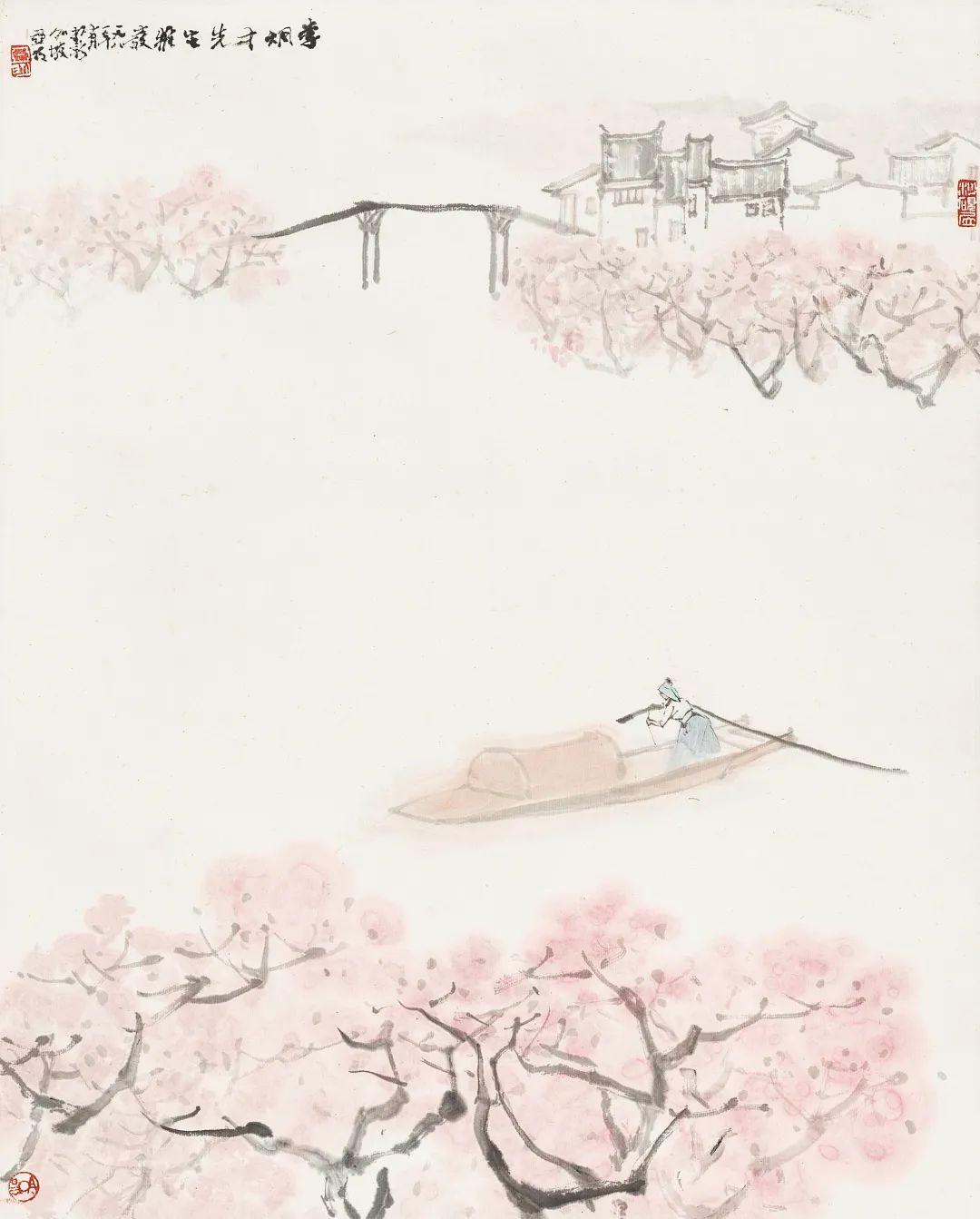 第五届文物拍卖会:思逸神超——中国书画作品专场(第三期)