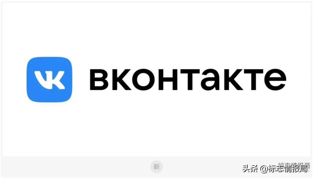 俄版「脸书」VK 更新LOGO
