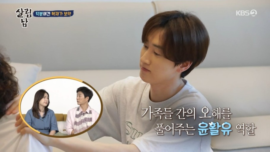SJ银赫公布一家人,38岁姐姐坦言不想结婚,母亲当场气急败坏