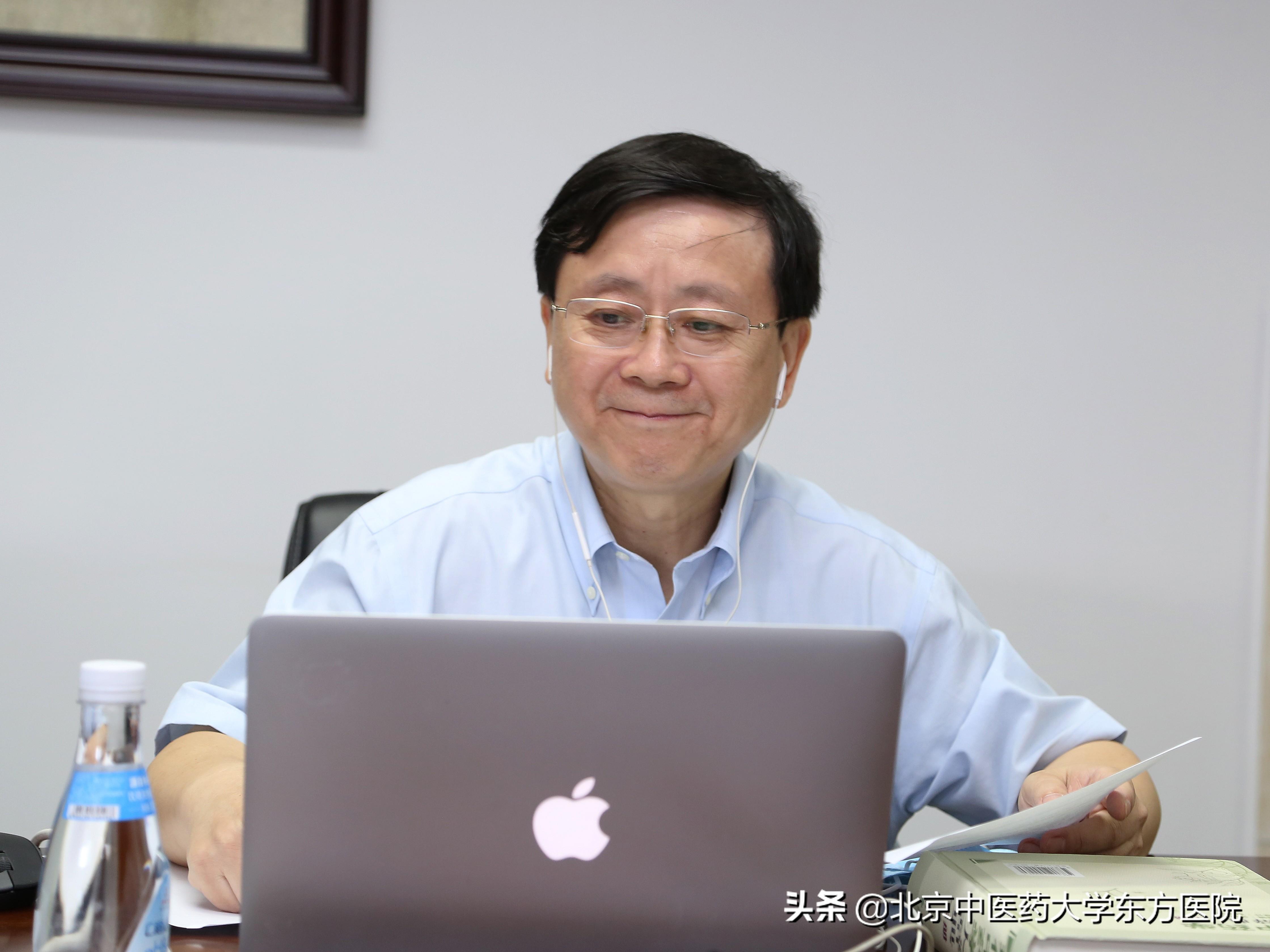传承创新中医理论 引领双心医学模式