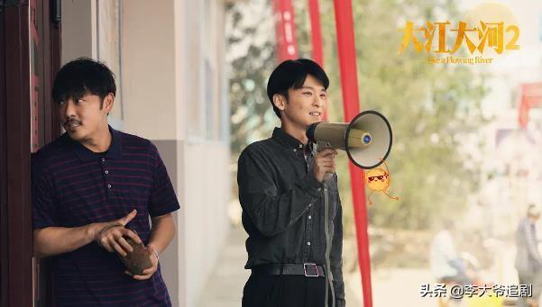 《大江大河2》第24集:杨巡创办东海市场 梁思申加入洛达