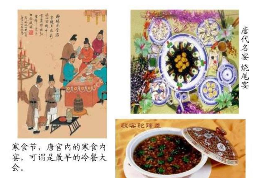 """唐朝饮食:""""万国衣冠拜冕琉""""作为鼎盛朝代,唐朝人每天吃什么?"""