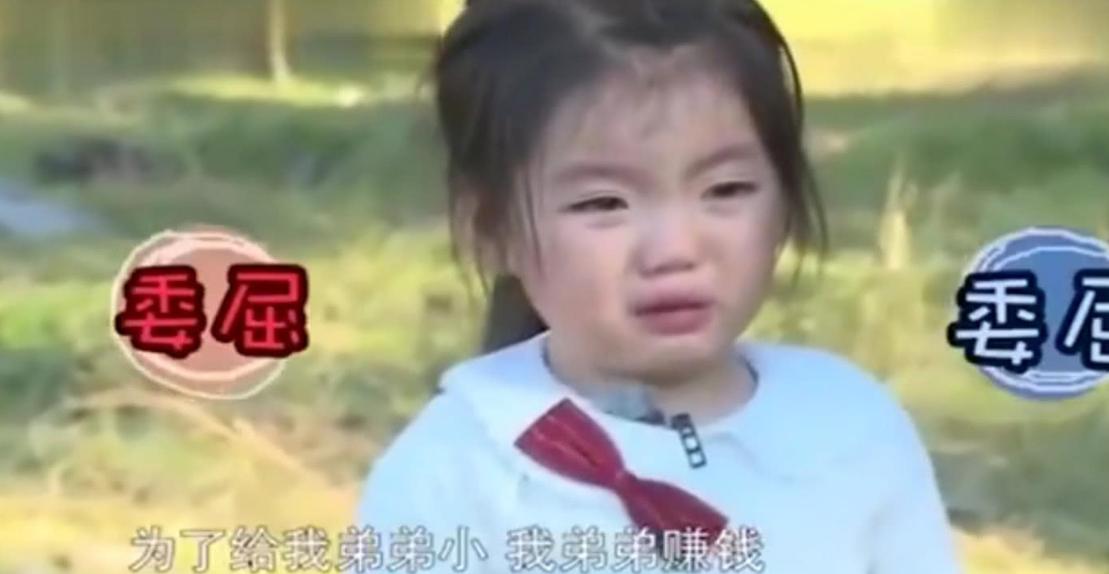 《爸爸去哪儿4》播出四年后,8岁阿拉蕾晒近照,萌娃已变成美少女