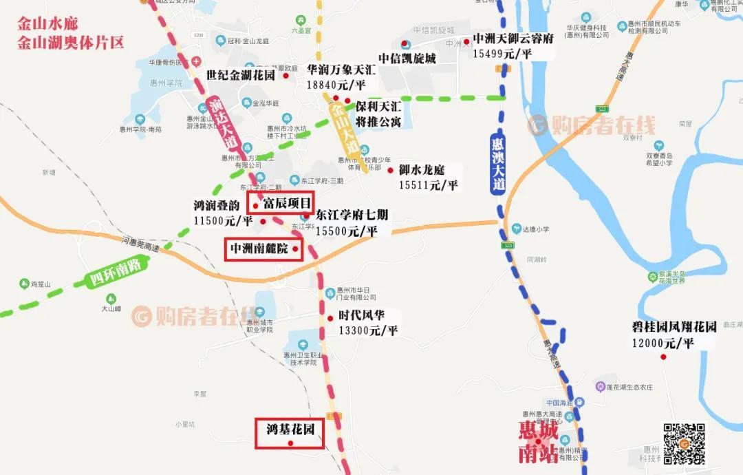 動態直擊:惠城南站3個純新盤已動工!周邊在售單價達1.8萬