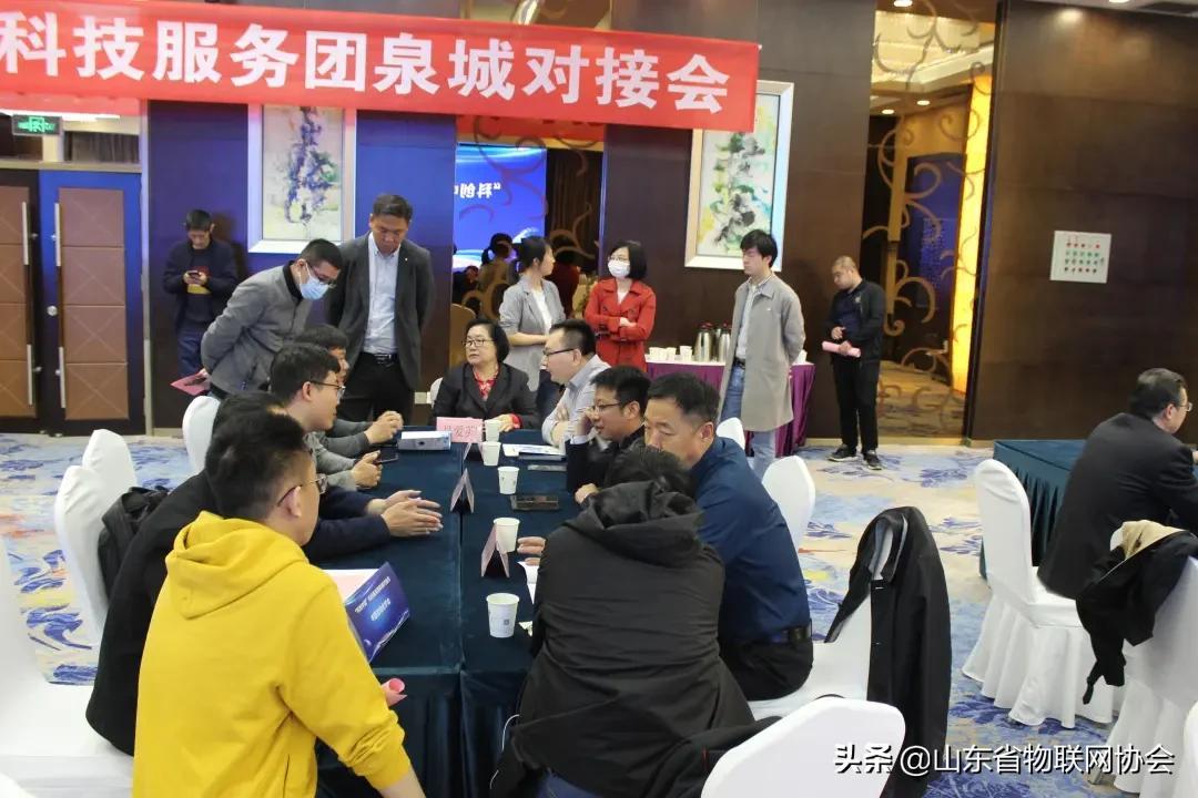 """【协会动态】""""科创中国""""科技服务团泉城对接会顺利召开"""