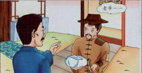 鲁迅小说《故乡》读后感1000字  第5张