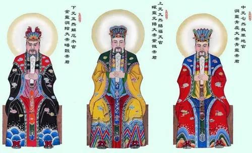 道教的三皈五戒