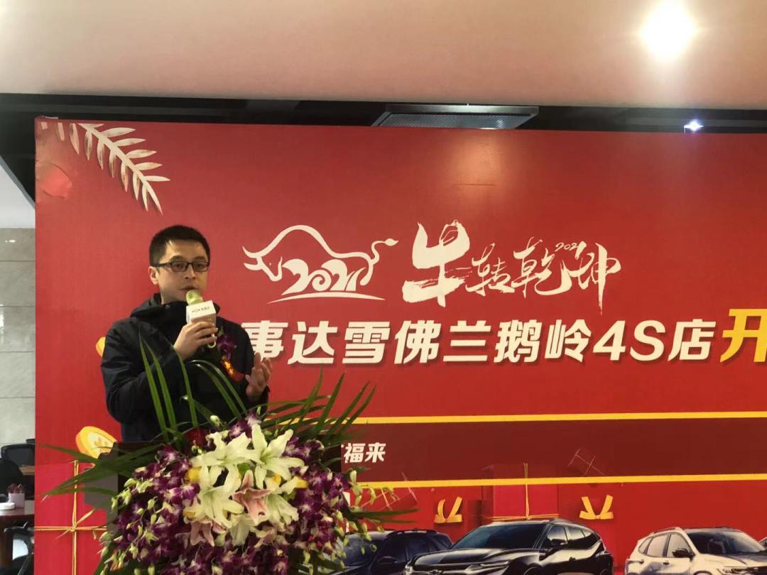 重庆主城又一家雪佛兰4S店开业!当天订单50+,终端优惠给力