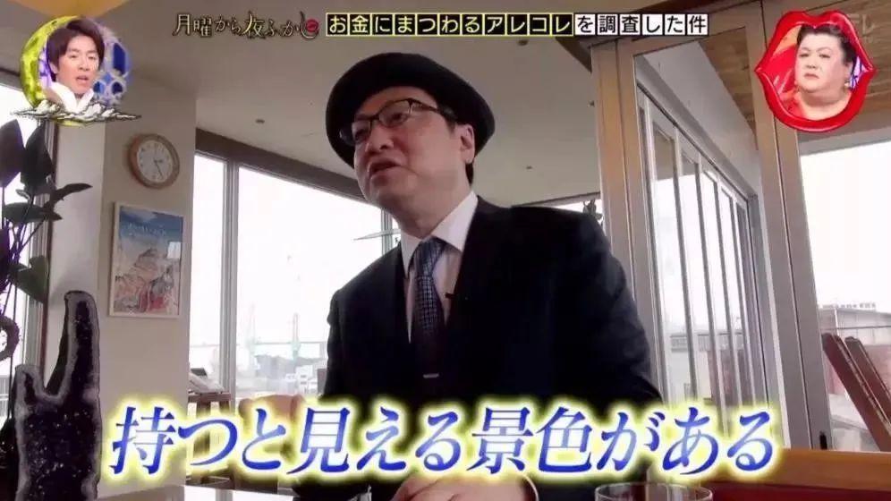 日本大叔中6亿彩票,花光后又获得7亿!运气好到让人佩服