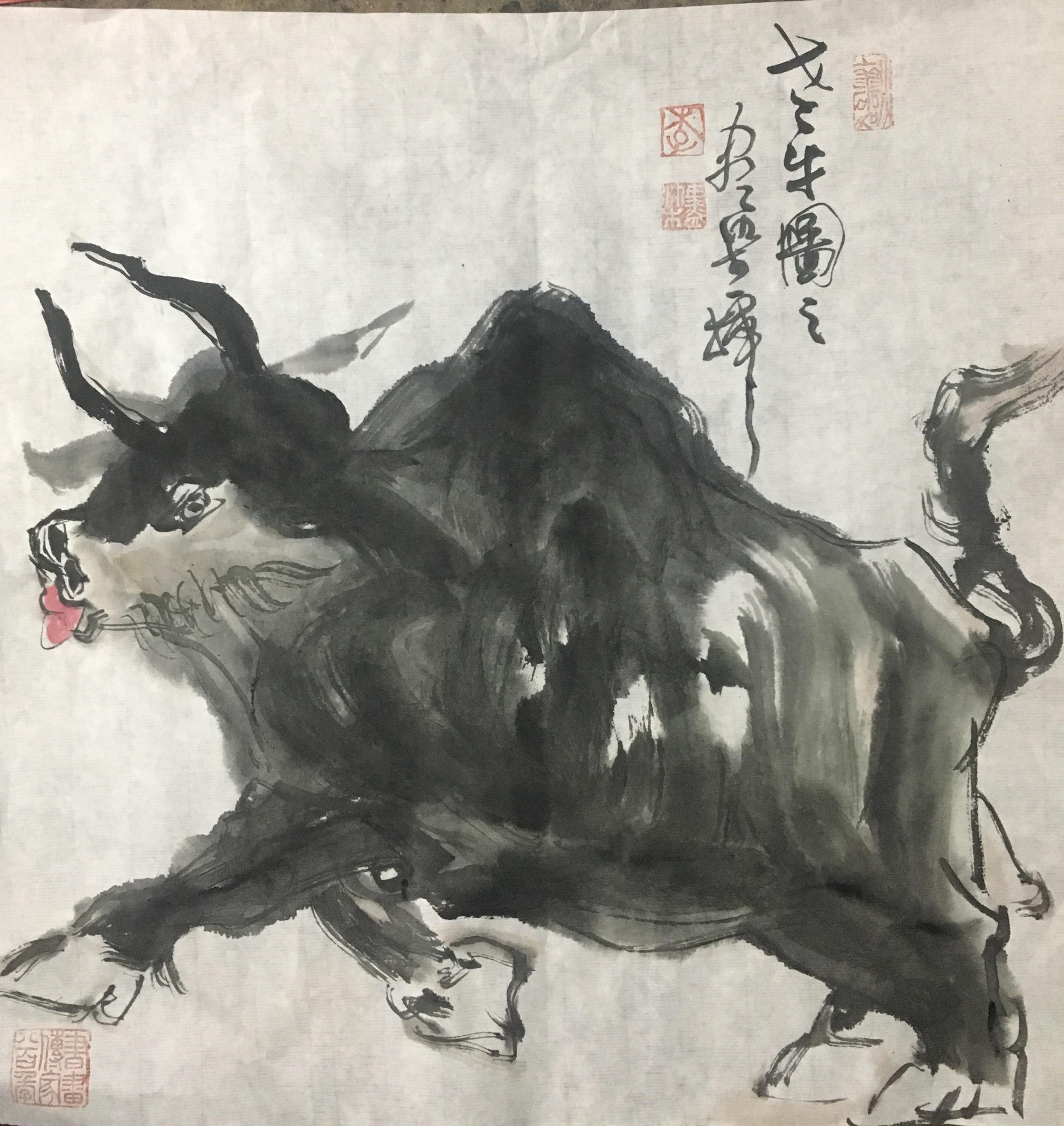李尽染迎春百牛图网络展——牛气冲天