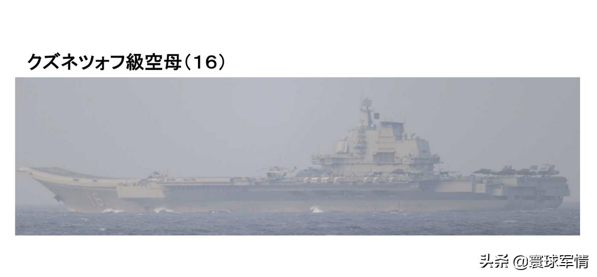 """""""台独""""就是战争,歼15甲板严阵以待,辽宁舰打击群高调出航,海军官宣:台海周边活动"""