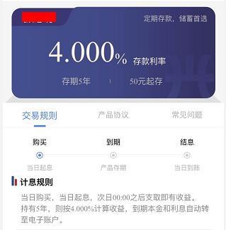 """00万存银行一年利息多少(100万理财最佳方案)"""""""